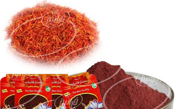 پخش مستقیم زعفران پودر شده نیم گرمی
