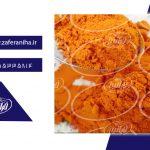 لیست قیمت پودر زعفران قائنات درجه یک