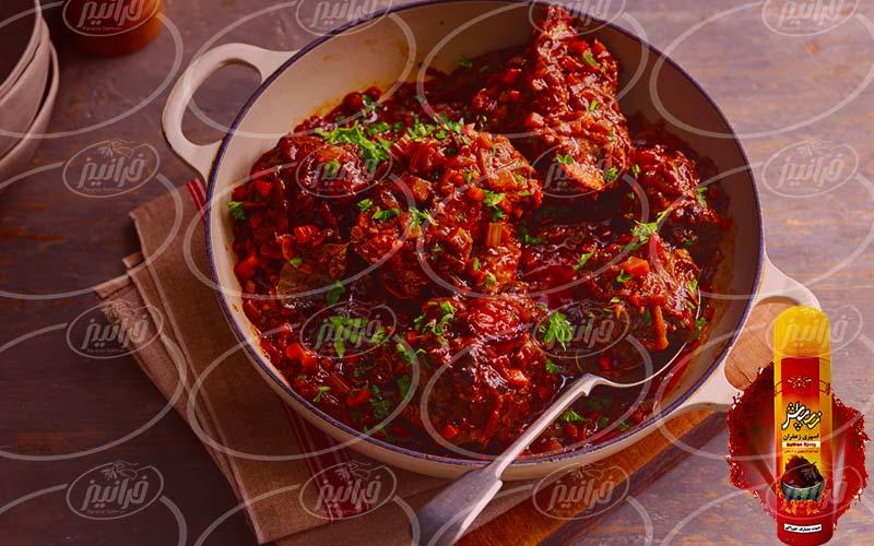قیمت اسپری زعفران زرپاش 110 گرمی