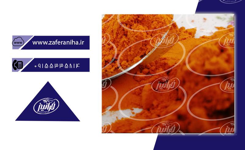 فروش پودر زعفران کیلویی در مونیخ