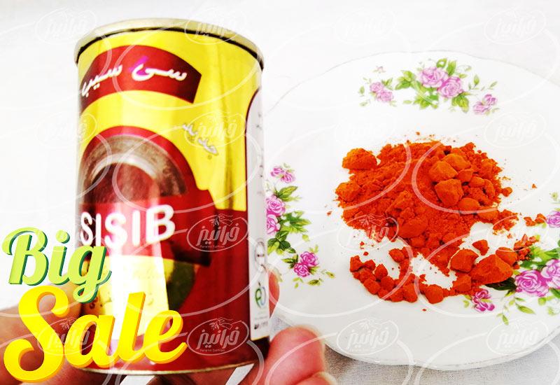 مناسب ترین کشورها برای صادرات عصاره زعفران سی سیب
