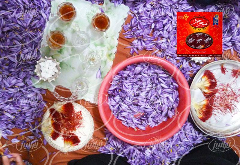 نمایندگی اصلی زعفران 1 مثقالی سحرخیز در ایران