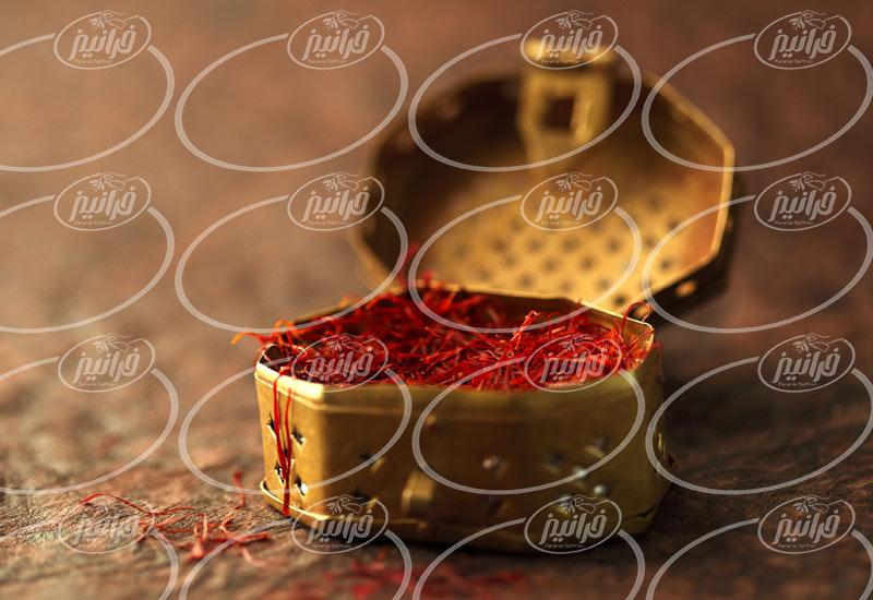 فروشگاه بزرگ اسپری زعفران در مشهد