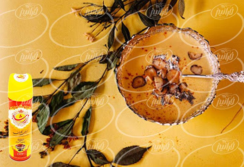 قیمت اسپری زعفران زرشاد برای پخش کننده ها