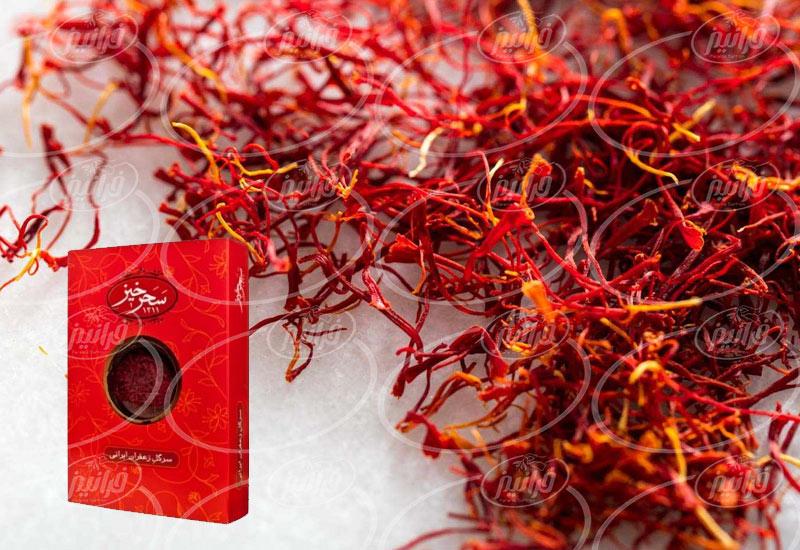 خرید زعفران سحرخیز به صورت تضمینی
