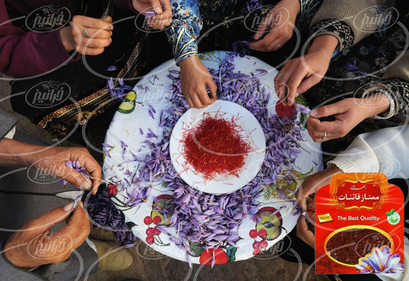 فروشگاه زعفران ممتاز قائنات ارگانیک