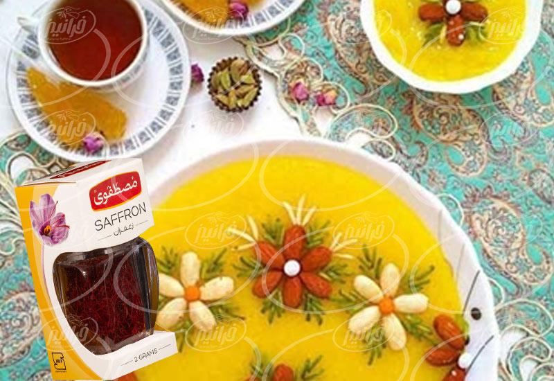 راه های اصلی سفارش زعفران مصطفوی