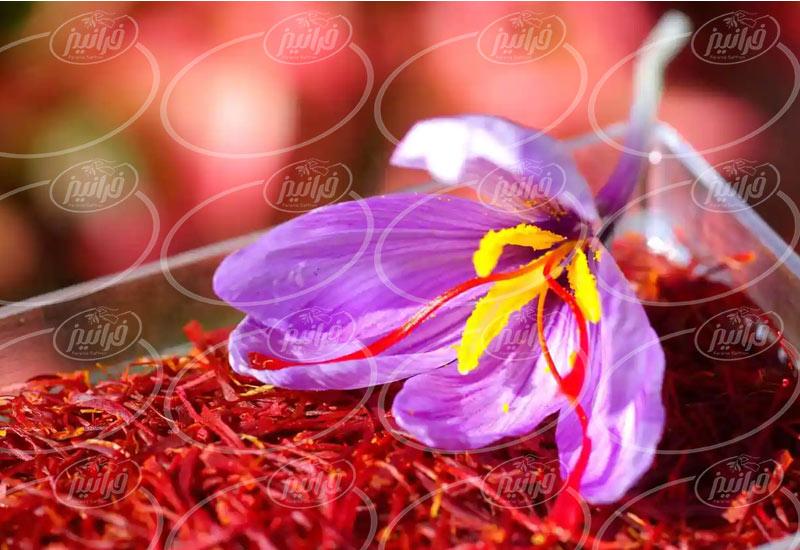 سامانه هوشمند خرید 1 مثقال زعفران