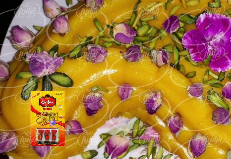 پودر زعفران بهرامن به قیمت کارخانه